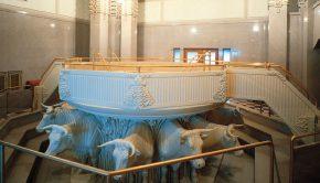 Mormon Temple Baptistery