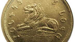 Gold coin with lion