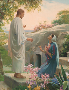 Jesus Christ appears to Mary Magdalene in the Garden