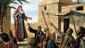 Lehi teaches in Jerusalem