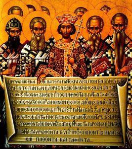 Nicean Creed