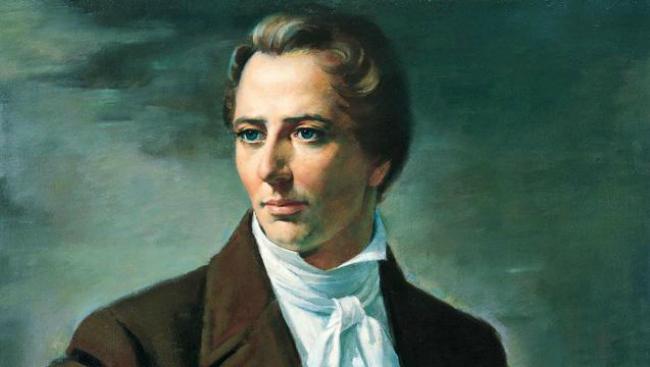 Joseph Smith Jr