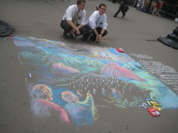 Chalk art shows Christ visiting the American continent after his resurrection.