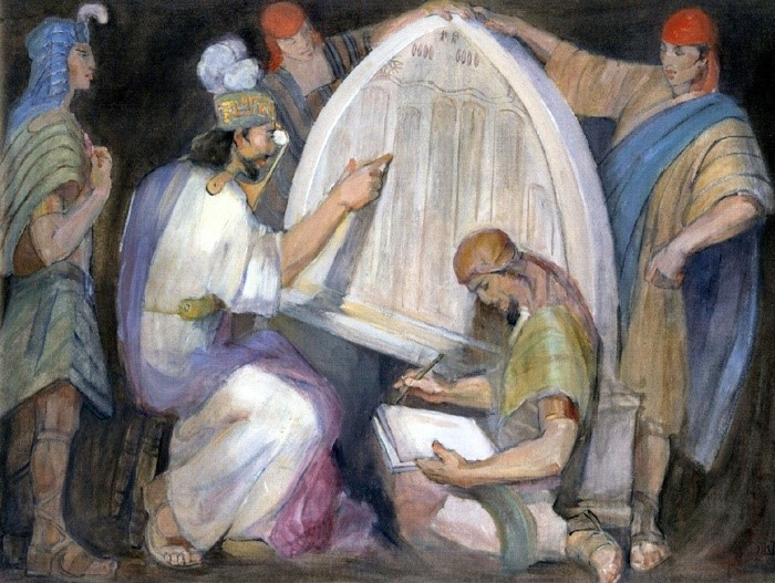 King Mosiah translating the Jaredite tablets with seer stones