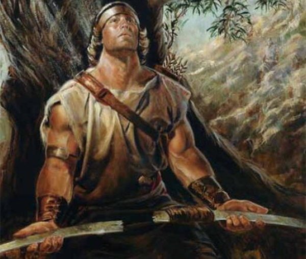 Nephi's Bow