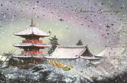 Artistic depiction of Santa, his reindeer, and sleigh flying in Japan.