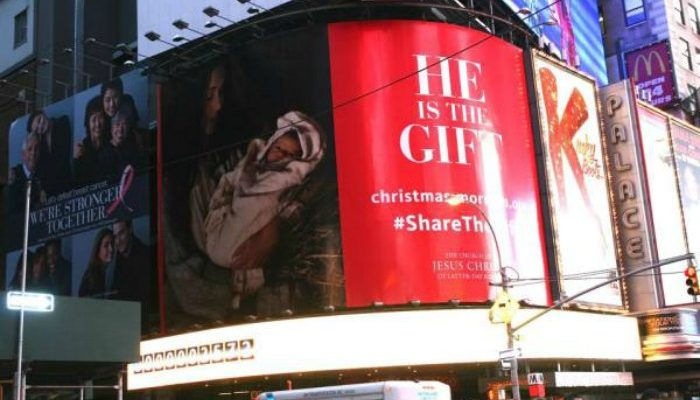 Times Square He is the Gift