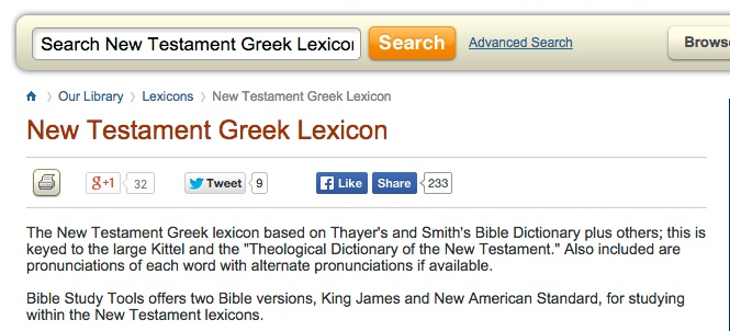 New Testament Greek Lexicon