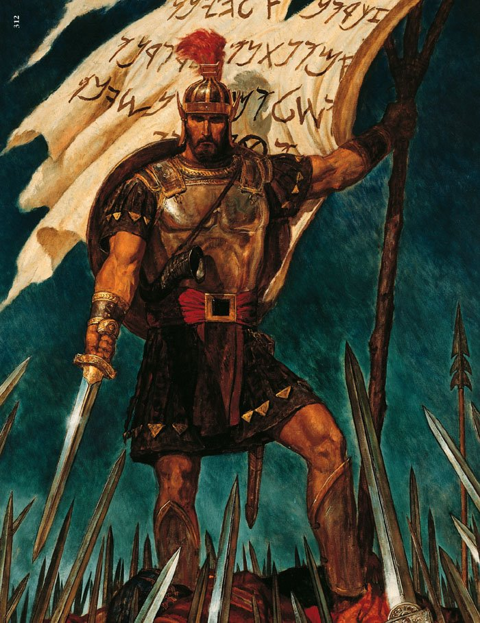 Bearded captain Moroni raising the standard of liberty.