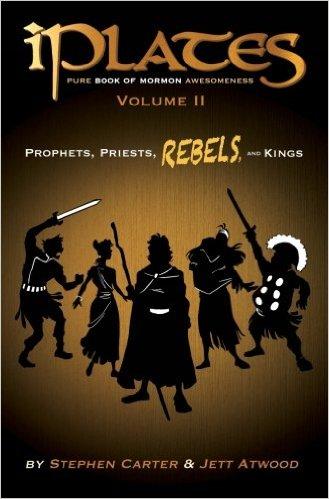 Cover of iPlates volume 2
