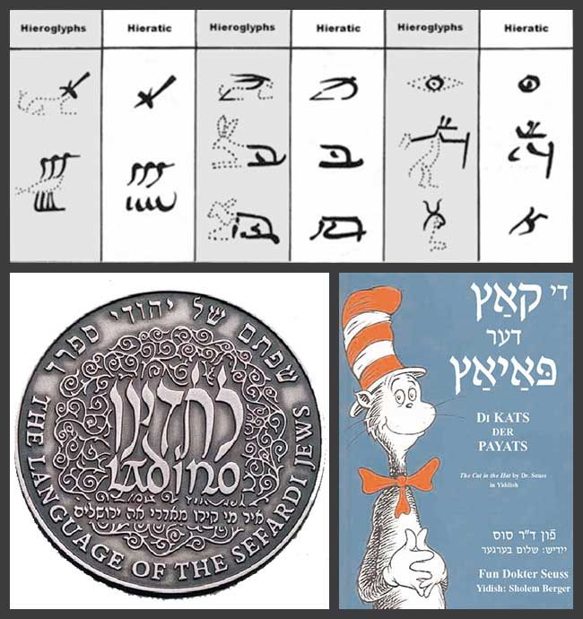 jewish-isms of Hieratic Egyptian, Ladino, Yiddish