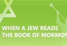 When a Jew reads the Book of Mormn