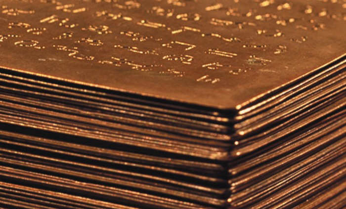 gold plates mormon