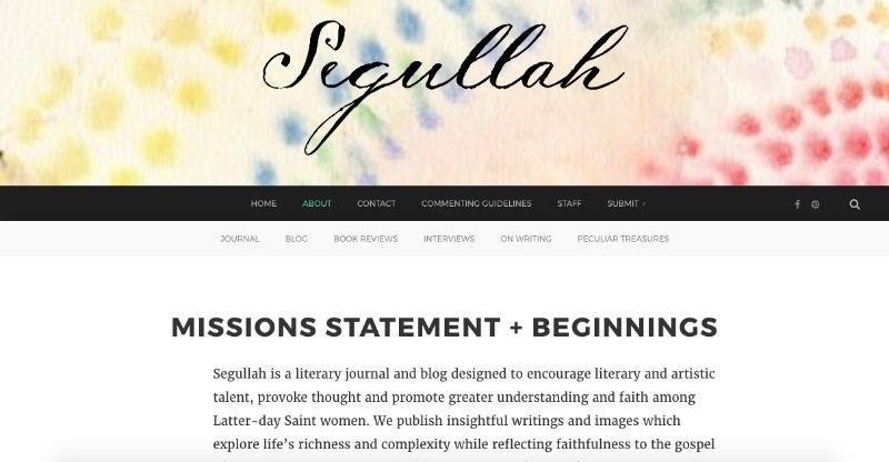 segullah screenshot