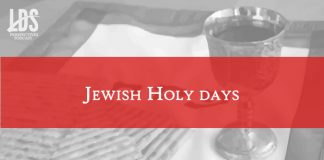 Jewish Holy Days title graphic