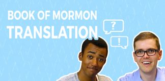 3 Mormons title graphic Book of Mormon Central