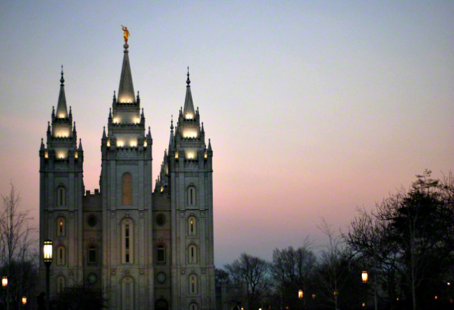 Does the Salt Lake Temple possess supernatural powers?