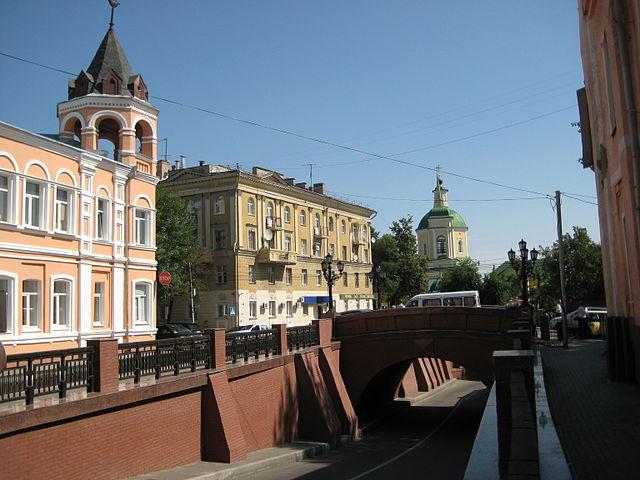 A Bridge in Voronezh, Russia