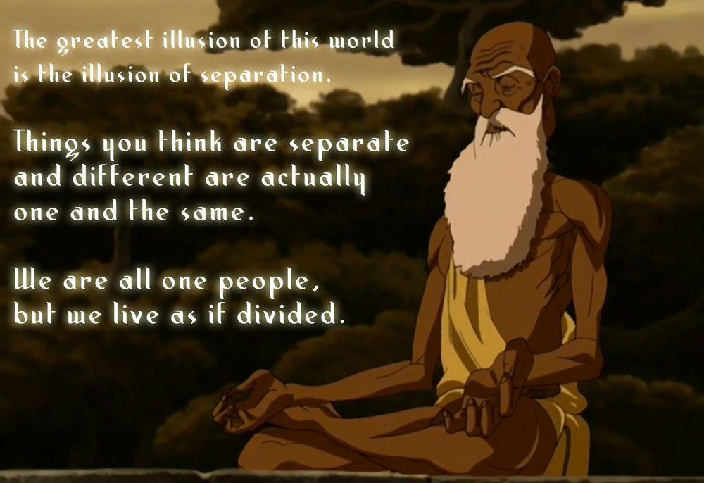 Guru Pathik Avatar Meme
