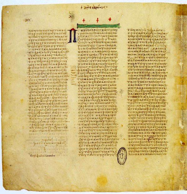 Page from Codex Vaticanus (Septuagint)