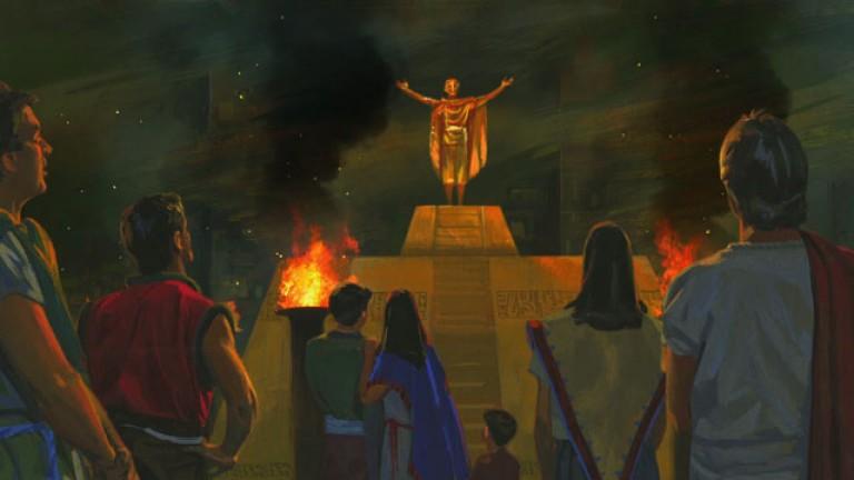 Illustration of Book of Mormon rameumptom.