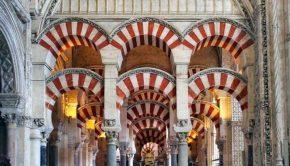 Vermejo Arches Cordoba Mosque